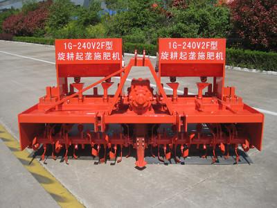 五征1G-240V2F型旋耕施肥起壟機(雙壟)