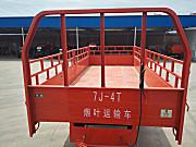 五征7J-4T农业用挂车