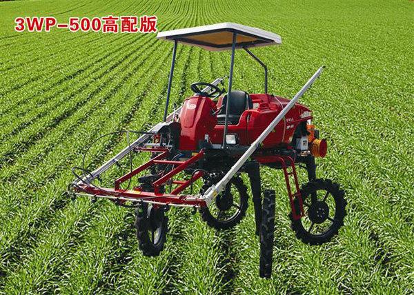 亿丰丸山3WP-500自走式喷杆喷雾机