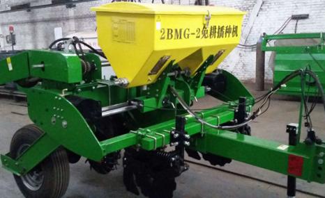 農豐樂2BMG-2免耕播種機