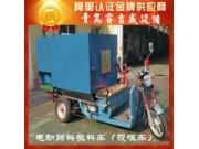 RJS-SLCDD5三轮撒料车