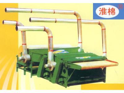 淮棉MTS2300大型双辊双罗拉系列吸尘弹花机