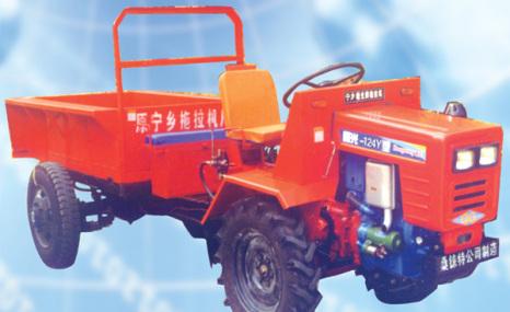 桑铼特曙光124Y盘式拖拉机