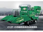 4YZP-2X履带自走式玉米收割机