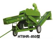 三超HT9HR-850型揉丝机