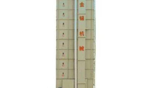 金錫5HXG-15糧食烘干機