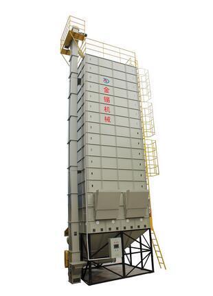金錫5HX-35型谷物干燥機