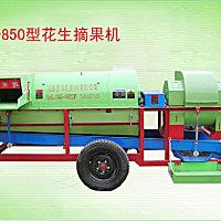 华联4HZ-850花生收获机