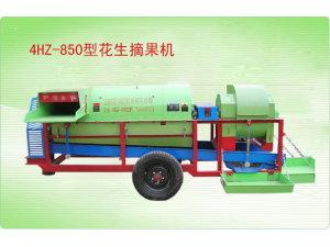 华联丰龙4HZ-850花生摘果机