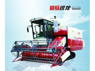 沃得超级锐龙4LZ-8.0履带式谷物收割机