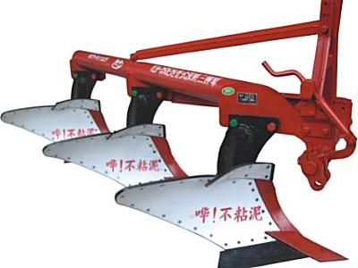 阳宇1LH-350E型深耕犁