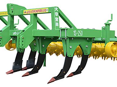 大华宝来1S-250型深松机