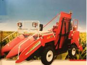 常林沭河谷丰4YZP-2H玉米收获机