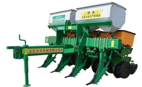 大華寶來2BMYFZQ-4B牽引式免耕指夾精量施肥播種機