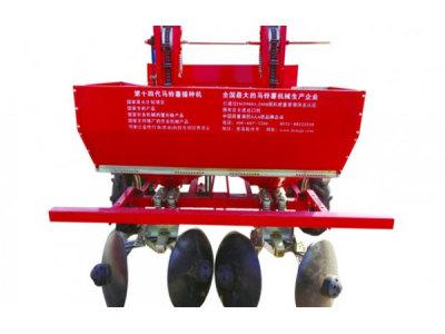 洪珠2CM-2A型双垄单行马铃薯播种机