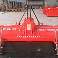 河北久豐1GQN-150旋耕機