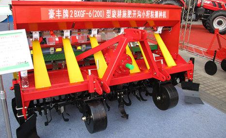 豪豐2BXGF-6(200)旋耕施肥播種機