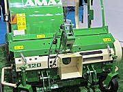 阿玛松(AMAZONE)CH系列割草机