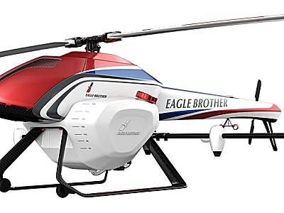 天鷹兄弟TY-800單旋翼植保無人機
