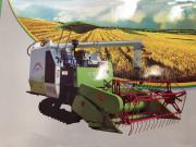 4LZ-5.3(LT998)谷物收割機