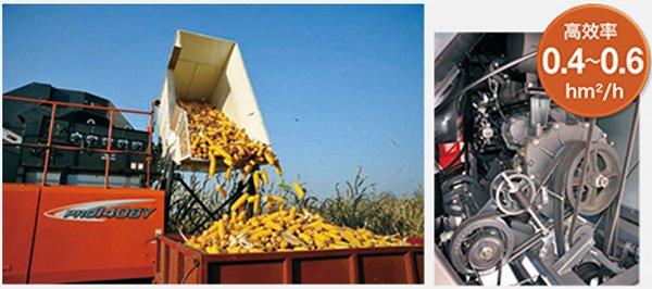久保田4YZB-4(PRO1408Y-4)玉米收获机发动机