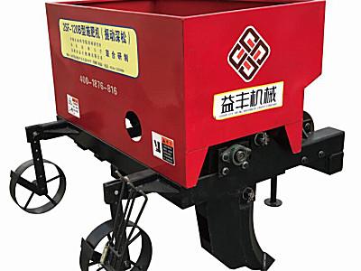 高密益丰2SF-120深松施肥机