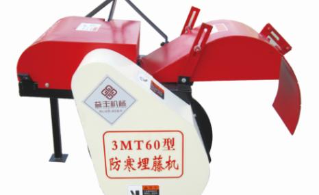 高密益丰3MT60葡萄埋藤机