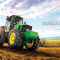 官网雷火6J-1654雷火
