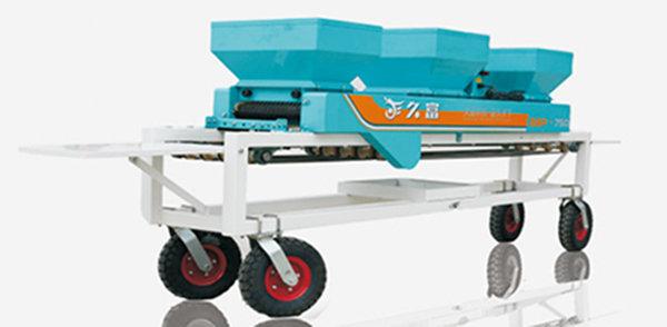 久富2BP-750水稻育秧播种机