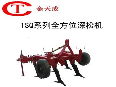 金天成ISQ-235型深松機