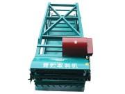 9Q-1600-5青贮取料机