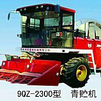 丰旺9QZ-2300青储机
