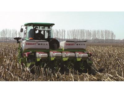 DEBONT(德邦大为)2BMG系列免耕精量播种机
