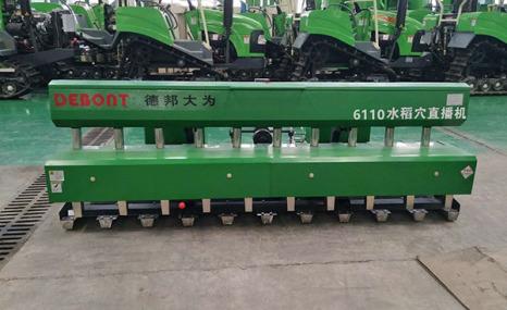 DEBONT(德邦大为)6110型水稻精量穴直播机