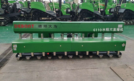 DEBONT(德邦大為)6110型水稻精量穴直播機