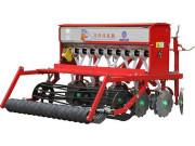 2BX-8小麥播種機