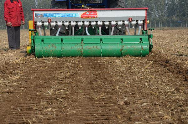 大華寶來2BFX系列旋耕施肥播種機