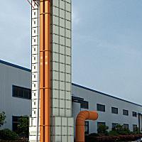 金竹5HX-20谷物干燥機