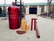 fx系列養殖用熱風爐