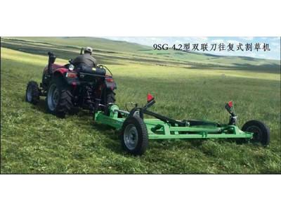 蒙拓9SG-4.2型双联刀往复式割草机