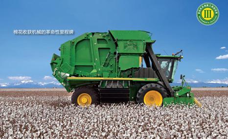 約翰迪爾CP690自走式打包摘棉機