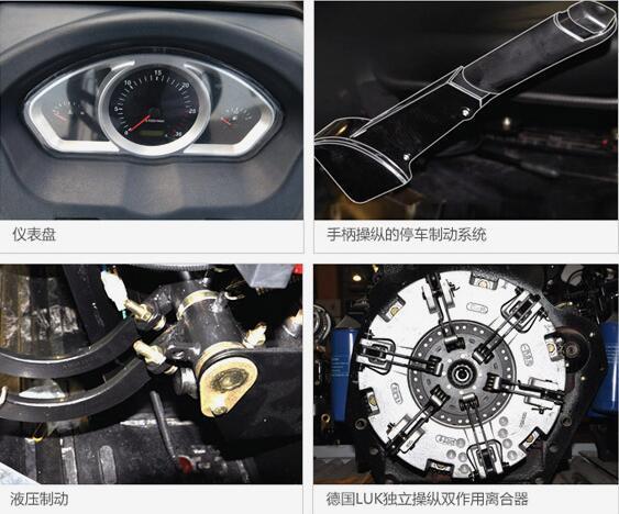 耕王RS1304(RS1304-F)拖拉机细节