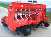 2BFX-220小麥播種機