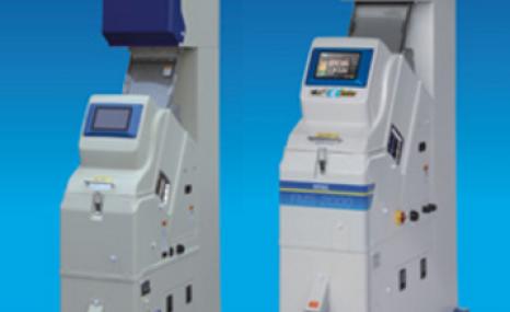 佐竹FMS2000(1)色选机