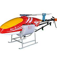 全球鷹A001-DZ16電動單旋翼無人機