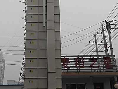 麦稻之星5HGM-15谷物烘干机