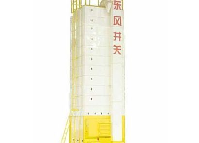 東風井關5HP-15烘干機
