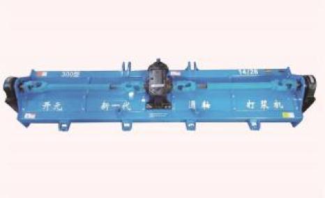 开元新一代1JS-300水田打浆机