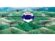FXD1-15植保無人機