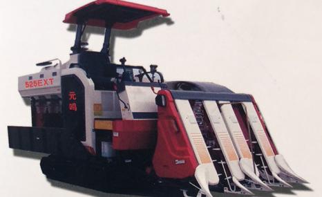 元鸣4LBZ-140(525EXT)履带式半喂入联合收割机